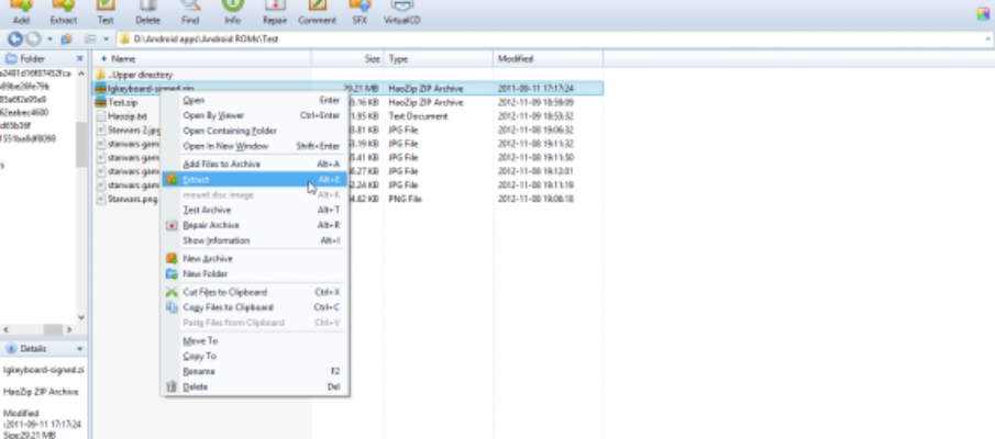 Haozip extract a file