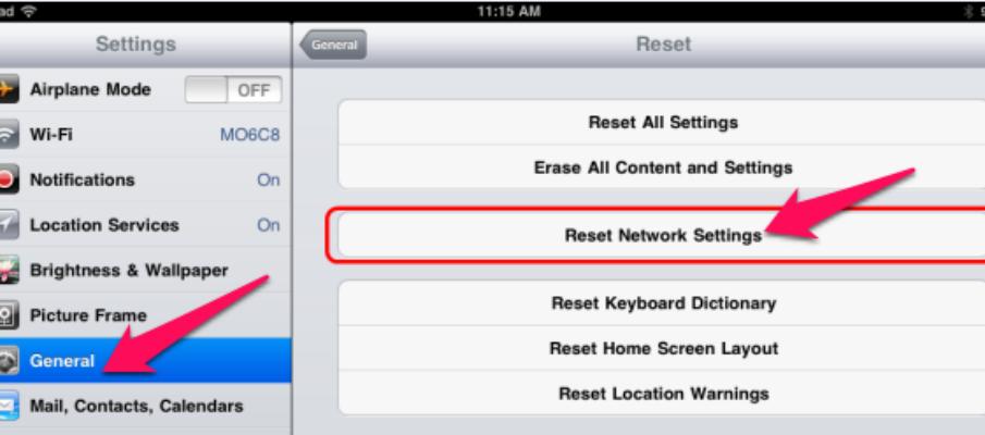ipad-reset-network-setting